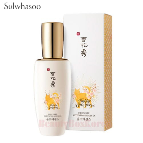 SULWHASOO First Care Activating Serum EX 90ml [2018 Golden Dog Year Limited Edition]